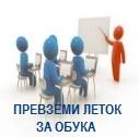 ISO стандарди